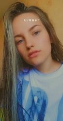 Павлова Юлия